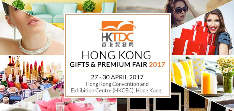 Hong Kong Gifts & Premium Fair 2017 |  27 - 30 April 2017 at Hong Kong Convention and Exhibition Centre, Hong Kong