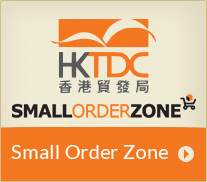 Small Order Zone